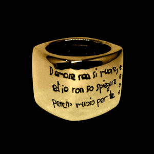 Кольцо 1618 Demaria
