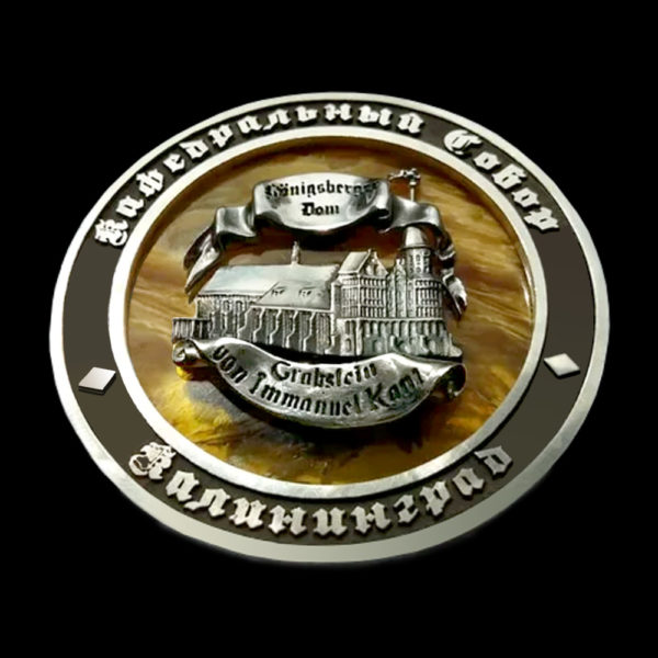 Сувенирная медаль янтарь