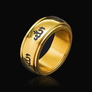 обручальное кольцо арабская вязь