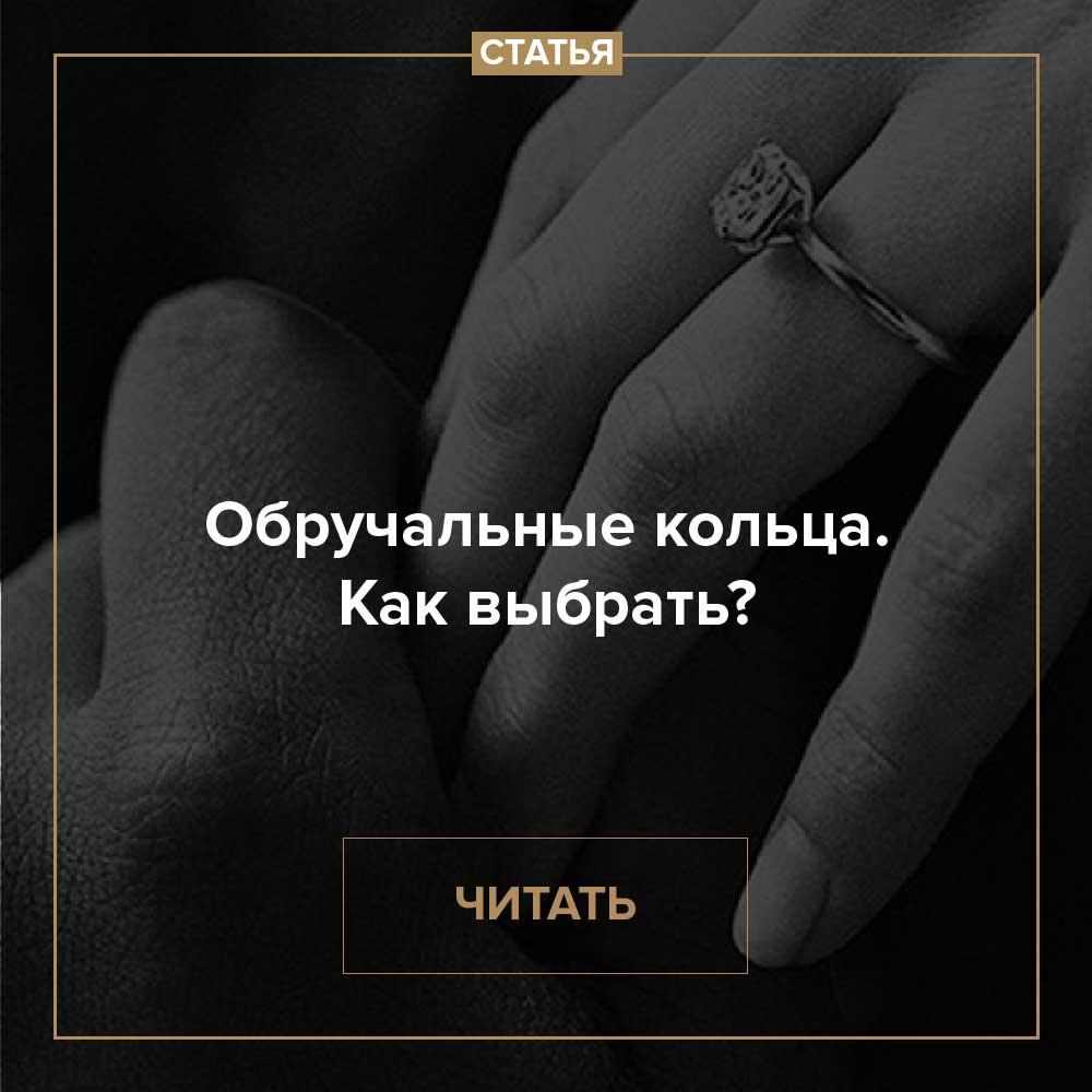 Обручальные кольца 3