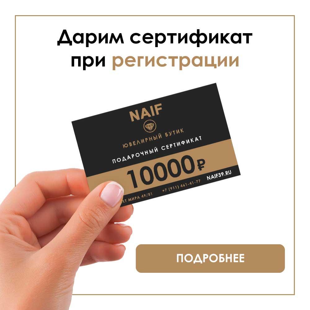 Дарим 10000 рублей