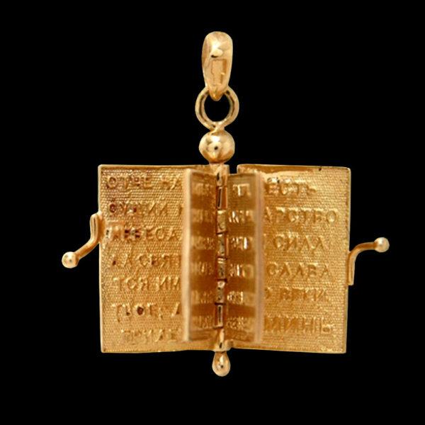 золотая подвеска библия