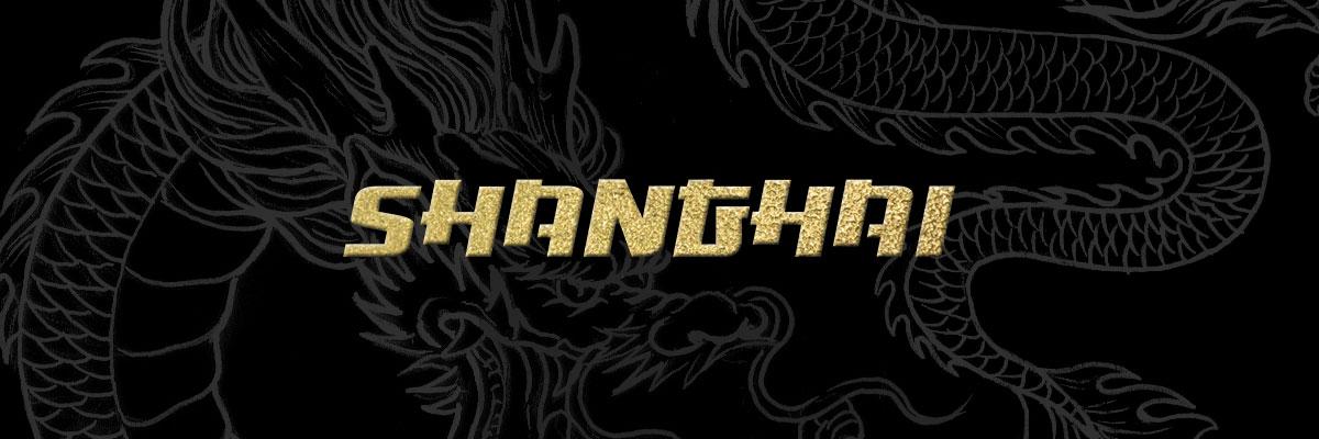 Shanghai коллекция изделий